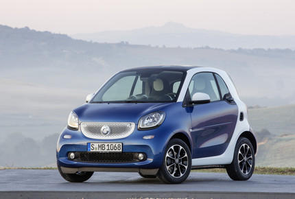 Fahrbericht Smart Fortwo Coup�: Bereit f�r die Stadt