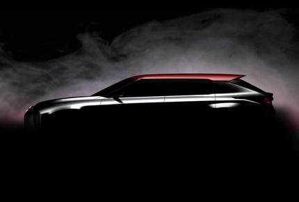 Paris: 2016: Mitsubishi Ground Tourer Concept feiert Weltpremiere